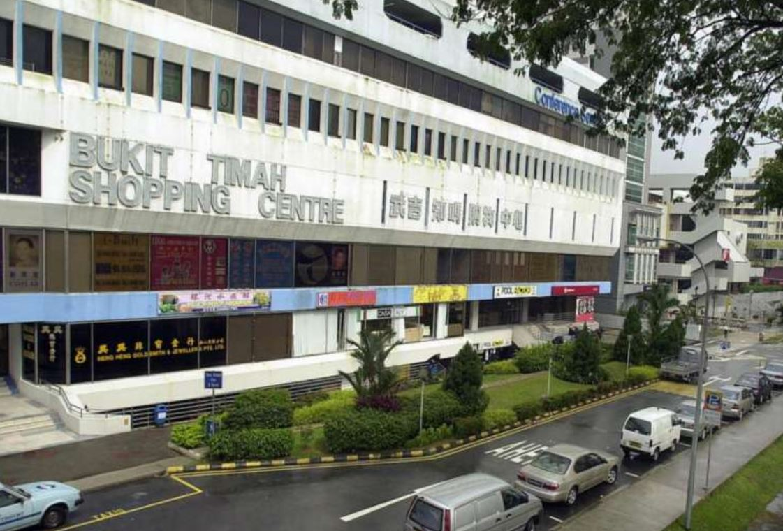 daintree-residence-bukit-timah-shopping-centre-singapore